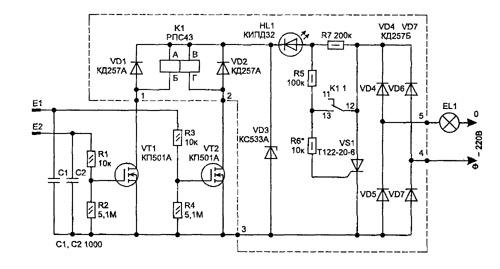 Рис. 1 Электрическая схема сенсорного включателя с питанием от сети.  Приведенная на рис. 1 схема предназначена для...
